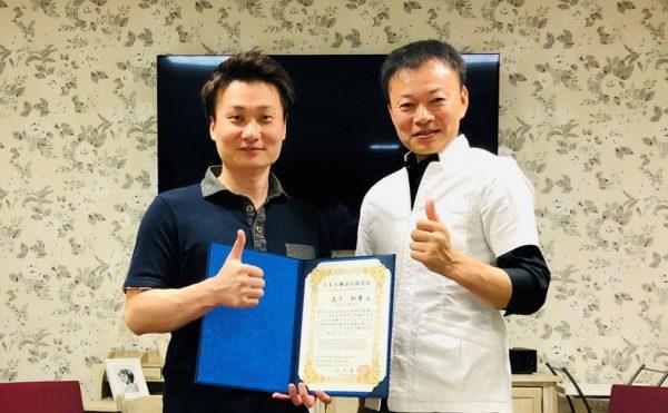 AKS治療プロセスセミナーを受講して目標達成した武下先生(千葉県、カイロプラクター)