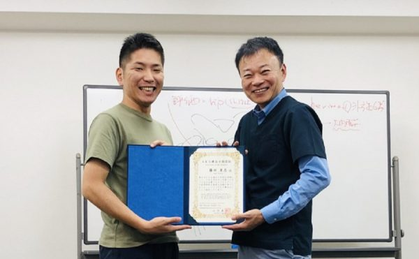 AKS治療プロセスセミナーを受講して目標達成した藤田先生(福岡県、柔道整復師)
