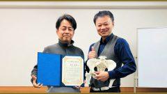 目標を達成し、AKS療法士として認定された松本先生