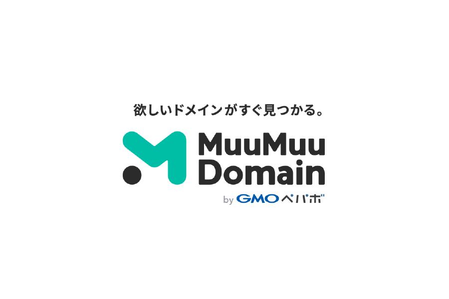 muumuu_logo