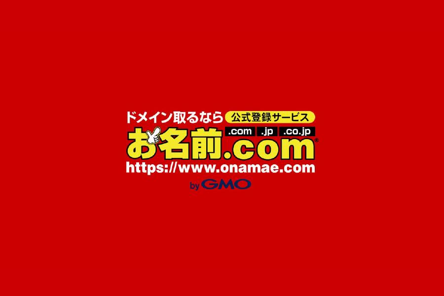 onamae_logo